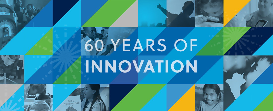 60 Years of Innovation: EDC Gala banner image